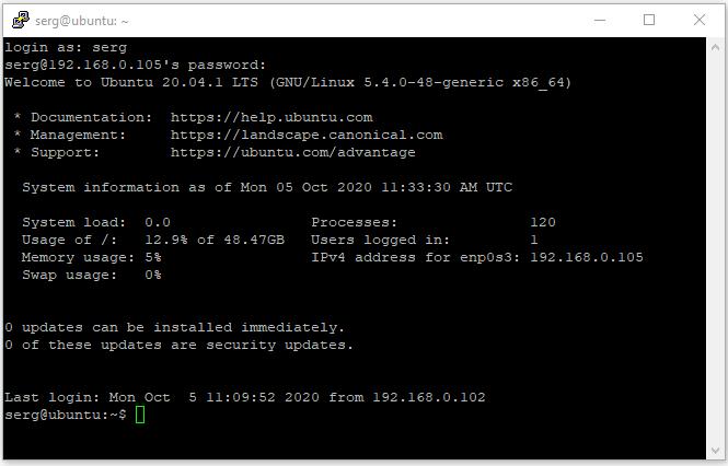 Соединение по SSH установлено